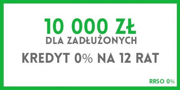 Kredyt na spłatę zadłużenia 0%